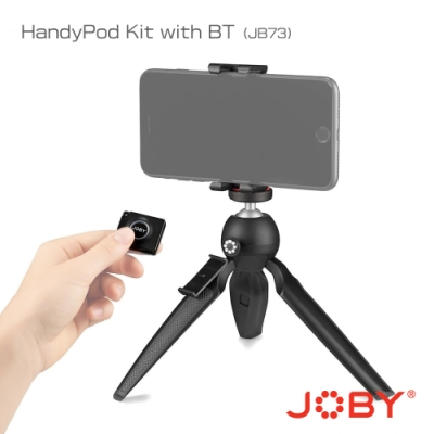 JOBY 握把腳架 (JB73) 手機、相機用+BT HandyPod Kit with BT 迷你三腳架 藍芽/藍牙遙控器 HandyPod Mobile Plus