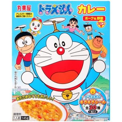 丸美屋 小叮噹野菜甘口風味咖哩[附貼紙](145g)