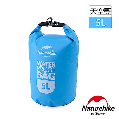 Naturehike 戶外超輕防水袋5L 天空藍