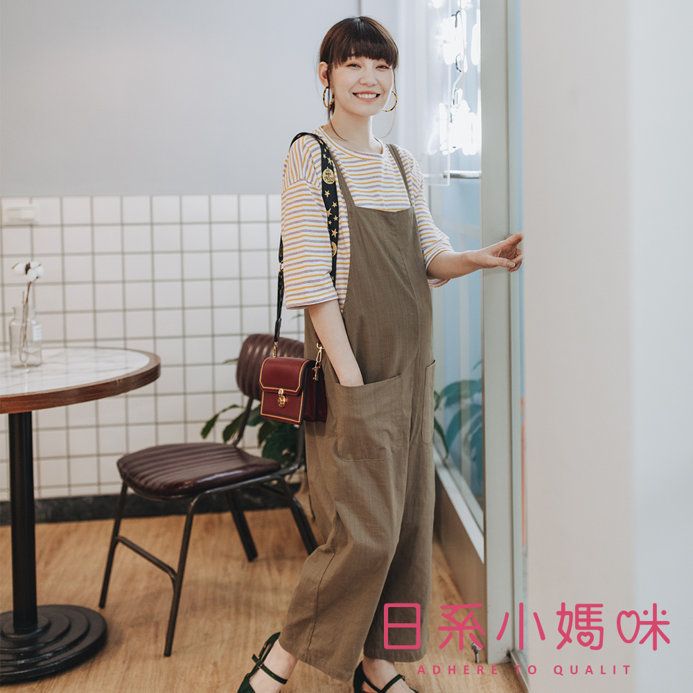 日系小媽咪孕婦裝-孕婦褲~棉麻質感雙口袋細肩吊帶寬褲 (共二色)