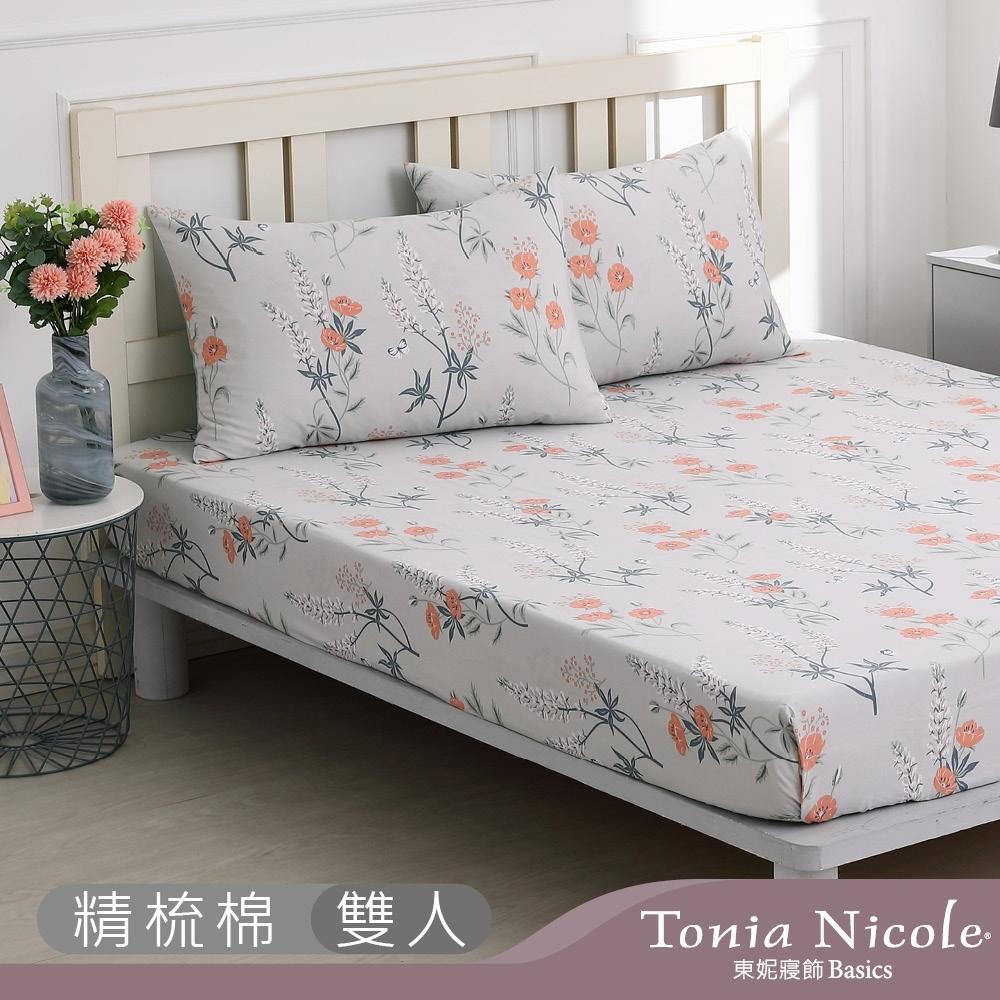 Tonia Nicole 東妮寢飾 100%精梳棉床包枕套三件組-雙人(多款任選) product image 1