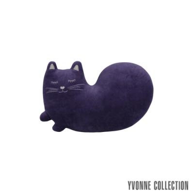 Yvonne Collection 貓咪造型午安枕- 暗紫
