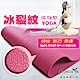 Concern 康生 冰裂紋瑜珈墊 運動墊 防滑無味 附背袋束繩 基本粉色-YG-029 product thumbnail 1