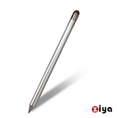 [ZIYA] 電容式觸控筆 懷舊鉛筆造型 - 閃銀色