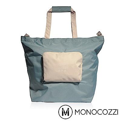 MONOCOZZI Bon Voyage 旅行折疊手提肩背包(L) - 灰藍