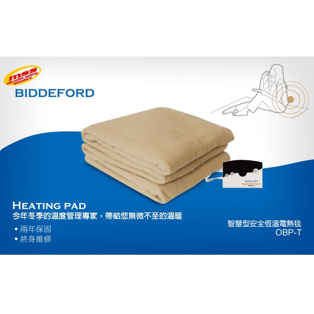 BIDDEFORD 蓋鋪式 頭溫腳熱設計恆溫電雙人電熱毯  OBP-T