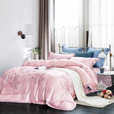 Saint Rose頂級精緻100%天絲床罩八件組(包覆高度35CM)-葉暖-粉 加大