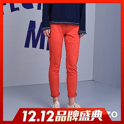 gozo 俏麗窄管褲(二色)