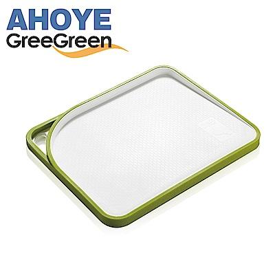 GREEGREEN  防溢漏雙面分類塑膠砧板 中型 16吋