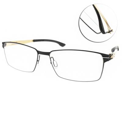 ic!berlin眼鏡 德國薄鋼質感方框款/霧黑-金 #TORU N. BLACK
