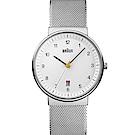 BRAUN德國百靈 精選錶款均一價4990