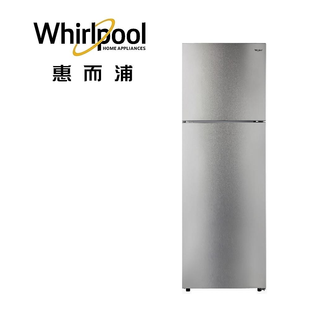 [館長推薦] Whirlpool惠而浦 263公升 上下門冰箱 WRT261S
