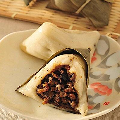 [1元加購]南門市場立家 客家粿粽(1入)