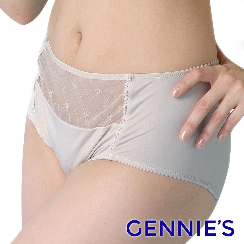 Gennies奇妮-經典菱格魅力極品孕婦中腰內褲-藕灰
