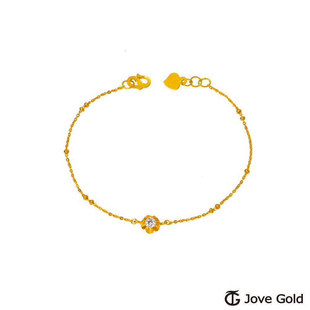 JoveGold漾金飾 小浪漫黃金手鍊