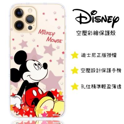 【迪士尼】iPhone 12 Pro Max (6.7吋) 星星系列 防摔氣墊空壓保護套(米奇)
