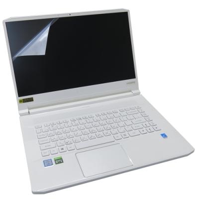 EZstick ACER ConceptD CN715-71 螢幕保護貼