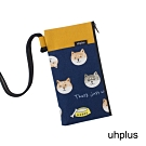 uhplus 手機袋- 臉圓圓萌柴(黃藍)