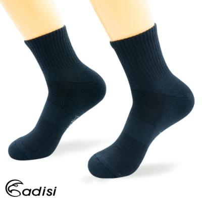 ADISI 毛巾底排汗運動短襪 AS18057【丈青】
