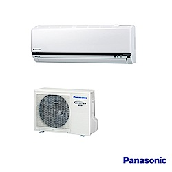 Panasonic國際牌4-5坪變頻冷專分離式CU-K28BCA2/CS-K28BA2