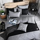 OLIVIA  CHOCOLATE 加大雙人床包美式枕套三件組 200織精梳純棉 台灣製