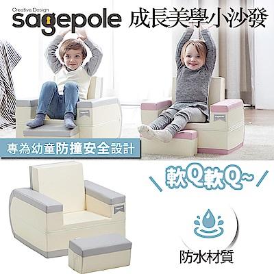 韓國Sagepole 成長美學小沙發(灰)