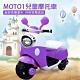 雅虎限定!TECHONE MOTO1 大號兒童電動摩托車仿真設計三輪摩托車