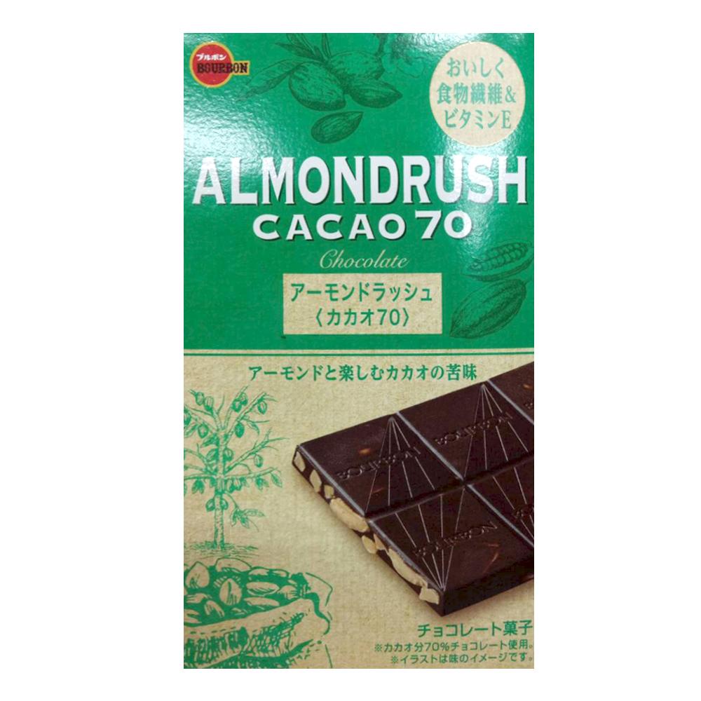 北日本 70%牛奶杏仁巧克力(60g)