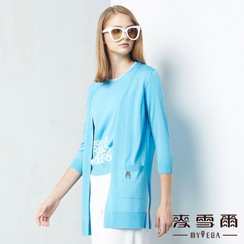 MYVEGA麥雪爾 雙開岔愛心針織罩衫-水藍