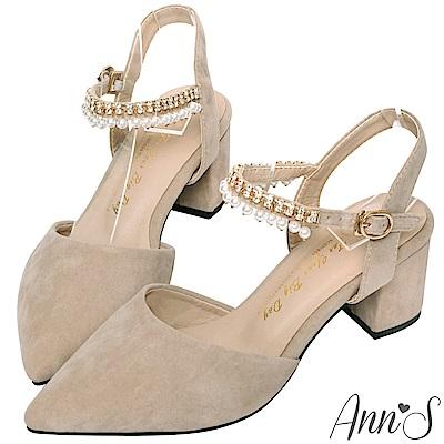 Ann'S浪漫天使-珍珠排鑽繫帶顯瘦V口粗跟尖頭鞋-杏