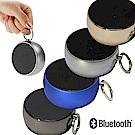 (贈硬殼收納包) IS愛思 IS-BASS-X 低音小鋼炮3.2W藍牙喇叭