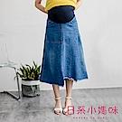 日系小媽咪孕婦裝-孕婦褲~不規則抽鬚下襬剪裁牛仔裙 L-XL