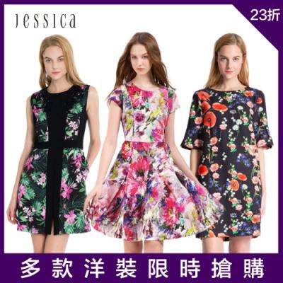 【時時樂限定】專櫃JESSICA -熱銷質感印花洋裝-4款任選(原價12,800/2.3折up)