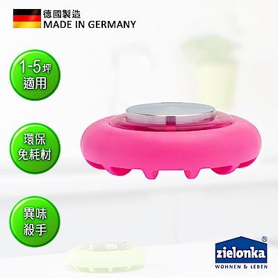 德國潔靈康 zielonka 時尚廚房專用空氣清淨器(桃紅)