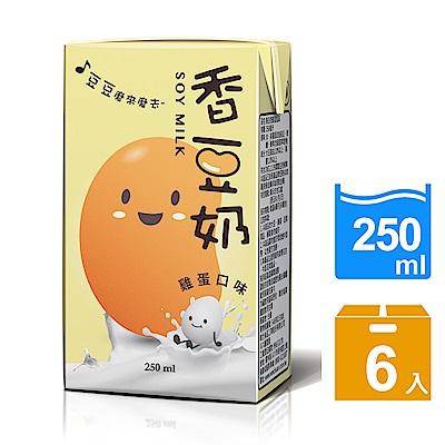 味全 香豆奶雞蛋風味(250mlx6入)