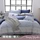 Tonia Nicole東妮寢飾 蔚藍假期環保印染100%精梳棉兩用被床包組(雙人) product thumbnail 1