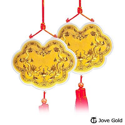 Jove gold 謝神明金牌-黃金加大版0.2錢x2(共0.4台錢)