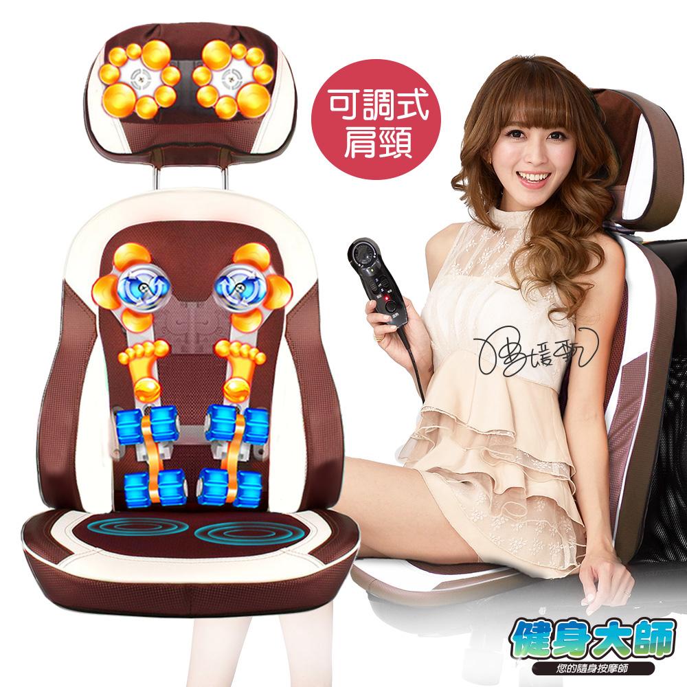 健身大師-最愛女人背部放鬆溫熱按摩椅墊