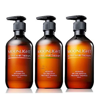 [時時樂限定]Moonlight 莯光 進化版頭皮保養洗髮精 2入優惠組(三款可選)