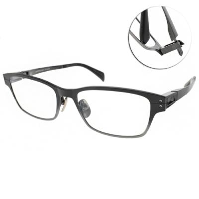 JAPONISM  光學眼鏡 經典休閒方框款/漸層黑銀-黑 #JP032 C04