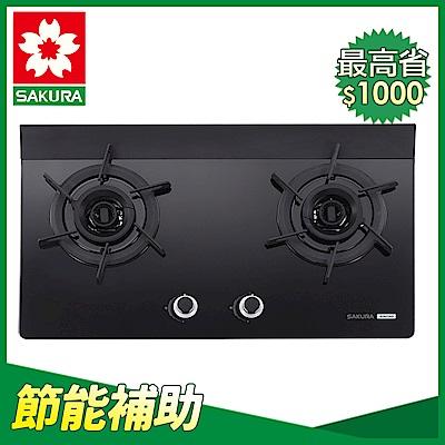 櫻花牌 G2922AG 創新雙炫火強化玻璃檯面式雙口瓦斯爐(桶裝/液化)