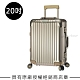 Rimowa Original Cabin S 20吋登機箱 (鈦金色) product thumbnail 1