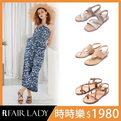 「時時樂限定」FAIR LADY 休閒平底涼鞋/造型楔型涼鞋 共4款