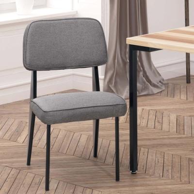 H&D 格瑞斯灰布餐椅