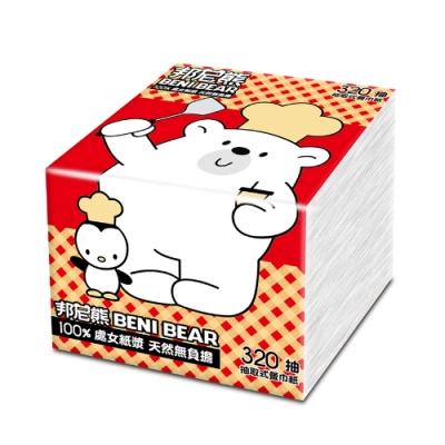 邦尼熊廚師版抽取式柔式紙巾320抽30入
