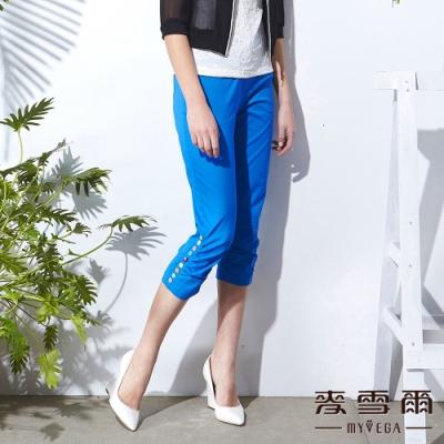 麥雪爾 亮彩釦飾抓皺棉質七分褲-共二色