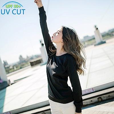 台灣製造~抗UV保暖磨毛交叉美背運動上衣-OB大尺碼
