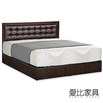 愛比家具 雙人5尺三件房間組(皮面床頭片+3分床底+獨立筒床墊)