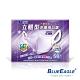 【藍鷹牌】台灣製 成人立體型防塵口罩 一體成型款-紫(50片x3盒) product thumbnail 1
