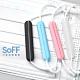 (6組12入)SOFF 台製口罩減壓護套 product thumbnail 2